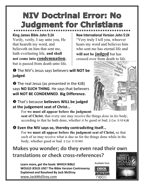 NIV Doctrinal Error: No Judgment for Christians